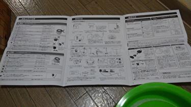 循環式水飲み器3